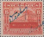 [Official Stamps of 1933 Overprinted in Red, Typ AT7]