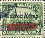 [Airmail - Official Stamps of 1933 Overprinted