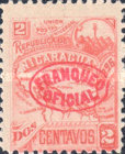 [Postage Stamps of 1896 Overprinted - With or Without Watermark, Typ G1]