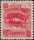 [Postage Stamps of 1896 Overprinted - With or Without Watermark, Typ G4]