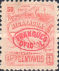 [Postage Stamps of 1896 Overprinted - With or Without Watermark, Typ G5]