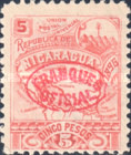 [Postage Stamps of 1896 Overprinted - With or Without Watermark, Typ G8]