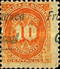 [Postage Due Stamps Handstamp Overprinted in Violet - With or Without Watermark, Typ H3]