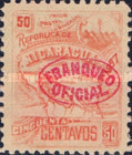 [Postage Stamps of 1897 Overprinted - With or Without Watermark, Typ I5]