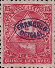 [Postage Stamps of 1898 Overprinted - With or Without Watermark, Typ J5]