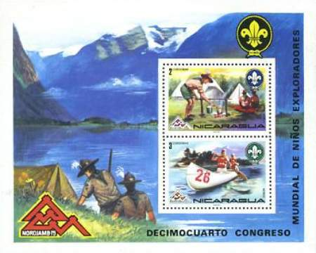 [Airmail - The 14th World Boy Scout Jamboree - Lillehammer, Norway, Typ ]