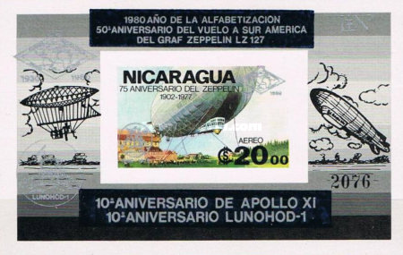 [Airmail - Literacy Year and Football World Cup - Argentina 1978 and Spain 1982 - Overprinted