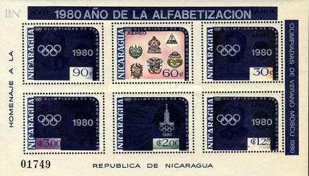 [Airmail - Literacy Year and Olympic Games - Moscow, Russia 1980 - Overprinted