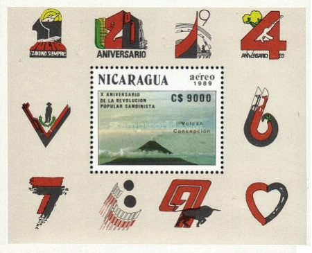 [Airmail - The 10th Anniversary of the National Sandinista Revolution, Typ ]