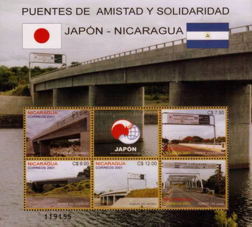 [Japanese-Nicaraguan Friendship - Japanese Projects in Nicaragua, type ]