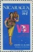 [Airmail - The 8th Inter-American Savings and Loans Conference, Managua, type AGO]
