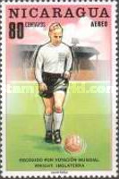 [Airmail - Football World Cup - Mexico, Typ AHC]