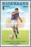 [Airmail - Football World Cup - Mexico, Typ AHE]
