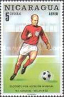 [Airmail - Football World Cup - Mexico, Typ AHF]