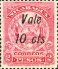 "[Coat of Arms Stamps of 1909-1910 Overprinted & Surcharged - Long Distance Between ""Vale"" and ""2 cts."", type AJ58]"