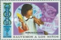 [Airmail - Health Protection of Children, Typ ALY]