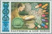 [Airmail - Health Protection of Children, Typ AMB]