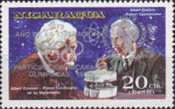 [Year of Liberation 1979 and Nicaragua's Participation in Olympic Games 1980 - The 100th Anniversary of the Birth of Albert Einstein, 1879-1955, type AZJ3]