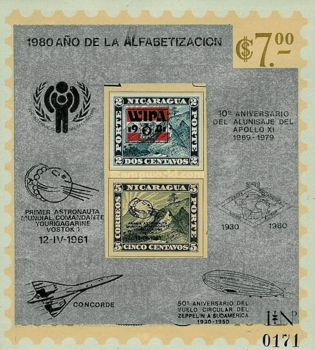 [Airmail - Literacy Year, International Year of the Child, The 10th Year Anniversary of the First Manned Lunar Landing, 50th Anniversary of the South America Ride on the Airship