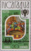 [Literacy Campaign, SOS Children's Villages, Unissued Stamps International Year of the Child Overprinted