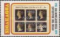 [Airmail - Literacy Campaign, and the 100th Anniversary of the Death of Rowland Hill, 1795-1879 - Overprinted