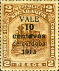 [Locomotives Stamp of 1912 Overprinted and Surcharged, type BI21]