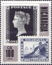 [Airmail - The 125th Anniversary of Nicaraguaian Stamps, Typ BSW]