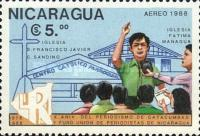 [Airmail - The 10th Anniversary of Nicaraguan Journalist Association, Typ BZD]