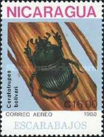 [Airmail - Insects, Typ CAO]