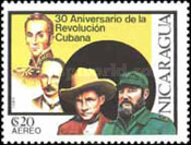[Airmail - The 30th Anniversary of the Cuban Revolution, Typ CBY]