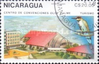 [Airmail - Tourism, Typ CCB]