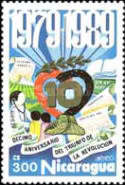 [Airmail - The 10th Anniversary of the Sandinista Revolution, Typ CCP]