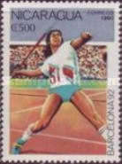 [Olympic Games - Barcelona, Spain 1992, Typ CER]