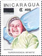[Stamp of 1987 Surcharged, Typ CFO]