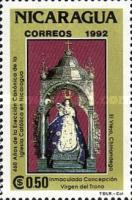 [The 460th Anniversary of Catholic Church in Nicaragua, Typ CMB]
