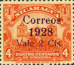 [The 400th Anniversary of the Founding of Leon & Granada - Stamp of 1924 Overprinted in Violet, Typ DU4]