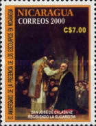 [The 50th Anniversary of Piarists in Nacaragua, type EBO]