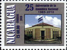 [The 25th Anniversary of the National Assembly, type EHX]