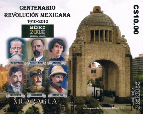 [The 100th Anniversary (2010) of the Mexican Revolution, Typ EII]
