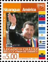 [America UPAEP - Joint Issue with Argentina, Venezuela and Uruguay, type EJO]