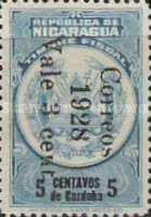 [Telegraph Stamps Overprinted and Surcharged
