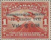 [Airmail - Inauguration of Inland Airmail, Typ FQ17]