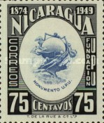 [The 75th Anniversary of Universal Postal Union, type PI]