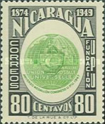 [The 75th Anniversary of Universal Postal Union, type PJ]