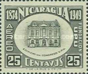 [Airmail - The 75th Anniversary of Universal Postal Union, type PN]