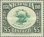 [Airmail - The 75th Anniversary of Universal Postal Union, type PP]