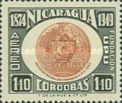 [Airmail - The 75th Anniversary of Universal Postal Union, type PQ]