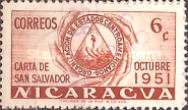 [Foundation of Organization of Central American States, type PZ]