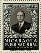 [Airmail - The 1st Anniversary of the Death of Anastasio Somoza, 1896-1956, Typ SY]