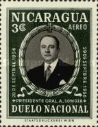 [Airmail - The 1st Anniversary of the Death of Anastasio Somoza, 1896-1956, Typ TB]